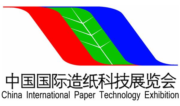 China International Paper Technology