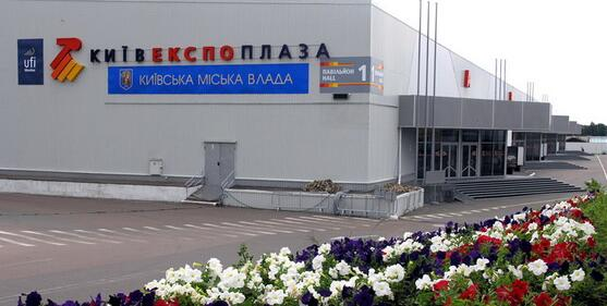 Exhibition center KyivExpoPlaza