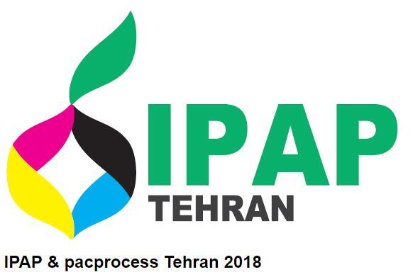 IPAP & pacprocess Tehran 2018