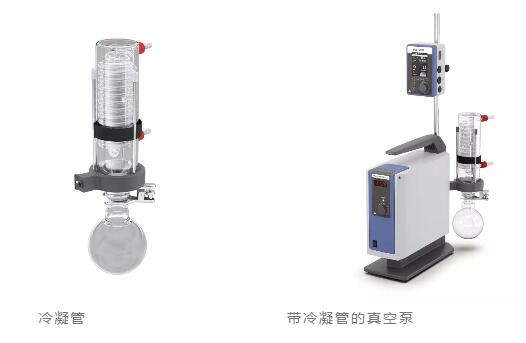 Vacuum pump with condensation tube