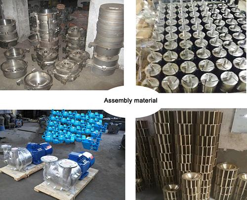 water ring vacuum pump assembly material