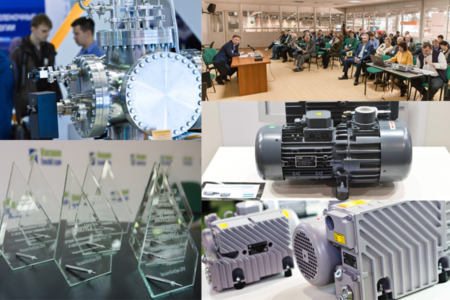 The 14th International Exhibition on Vacuum and Cryogenic Equipment