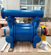 Liquid Ring Vacuum compressor