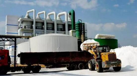 vacuum evaporation in salt works